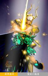 [Luglio 2013] Saint Cloth Myth EX Capricorn Shura - Pagina 9 AdtSih05