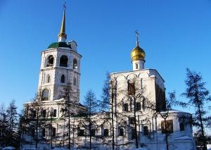church of the Saviour