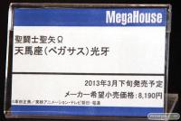 [Megahouse] Saint Seiya Ω Figure AduWKRMq