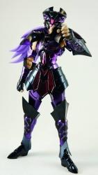 Gemini Saga Surplis EX IH9eiCxK