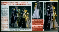 [Myth Cloth EX] Gemini Saga Gold Cloth ~Legend of Sanctuary Edition~ EVWFzfBp