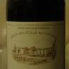 Red Wine White Wine - 頁 4 AcivTMe4