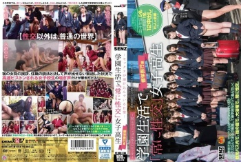 [SDDE-439] Unknown - Campus Life Absorbed In Fucking Schoolgirls Who Get Laid Every Day - Field Trip Edition