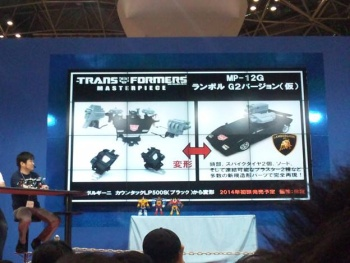[Anime] Transformers Masterpiece AdiUG2Ve