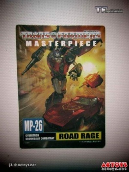 [Masterpiece] MP-25L LoudPedal (Rouge) + MP-26 Road Rage (Noir) ― aka Tracks/Le Sillage Diaclone - Page 2 J0zs1xHV