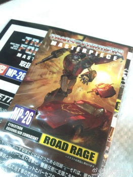 [Masterpiece] MP-25L LoudPedal (Rouge) + MP-26 Road Rage (Noir) ― aka Tracks/Le Sillage Diaclone - Page 2 AsRWFM2J