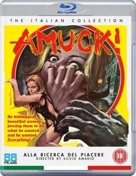 Alla ricerca del piacere (1972) Full Blu-Ray 40Gb AVC ITA ENG LPCM 2.0
