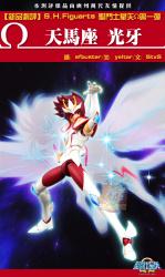 [Dicembre 2012] FIGUARTS - Kouga di Pegasus (S.S.Ω.) - Pagina 5 AcnC1QKW