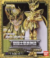 Virgo Shaka Gold Cloth Acw5xqrN