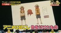 One Piece Movie Z (Movie 12) Ablo5pAC