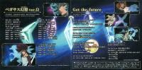 Single CD de Saint Seiya Omega (11 de julio) AauhVFFl