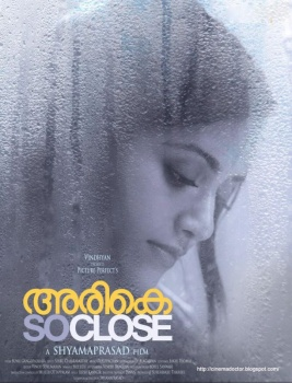 Arike 2012 Watch Full Malayalam Movie Online