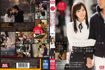 [SNIS-635] Amatsuka Moe - Real Peeping On Film! Extremely Intimate Footage Of Moe Amatsuka's Private Life For 50 Days - The Whole Story Of How She Hooked Up With A Pick Up Artist She Met At A Party And Wound Up Fucking The Guy