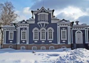 Decembrist Museum