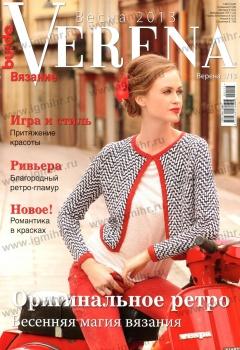 Описание: Популярный журнал по вязанию представляет весеннюю коллекцию одежды для женщин и детей