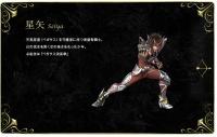 Saint Seiya film CG : Legend of Sanctuary - Page 3 Aboe4b3Z
