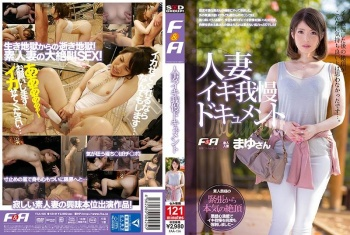 [FAA-156] Unknown - Documentary Of A Married Woman Trying To Stop Herself From Cumming
