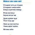 Lubi4ovn b