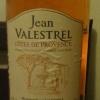 Red Wine White Wine - 頁 2 Ads4FALa