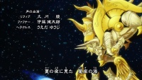 [Anime] Saint Seiya - Soul of Gold - Page 4 YHd7tANA