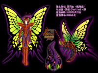 Papillon Myû Surplice - Page 2 AciyFfSN