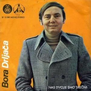 Bora Drljaca - Diskografija 6EUw450w