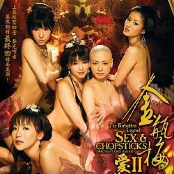 Free Kim Binh Mai Sex Film 47