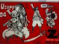 One Piece Movie Z (Movie 12) Abn6cP53