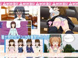 [FLASH]WORK-IN-G!