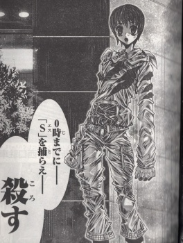 Episode G Assassin