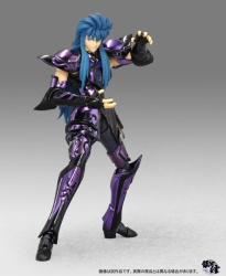[Galactic Nebula] Myth Cloth Ex Aquarius Camus Surplice