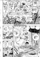 One Piece Mangas 675 Spoiler Pics AdsuXske