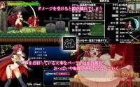 [Hentai RPG]エルフィンブレード