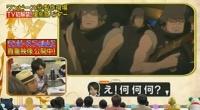 One Piece Movie Z (Movie 12) AcoRlttl