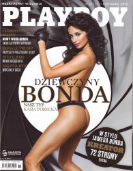 Link to Kasia Porycka – Playboy November 2015 (11-2015) Poland