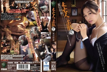 RBD-767 - Natsume Iroha - A Widow's Soft Fair Skin 9