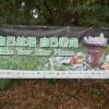 錦上荃灣 2013 February 23 - 頁 4 24lApI3z