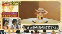 One Piece Movie Z (Movie 12) AbcIdSSM
