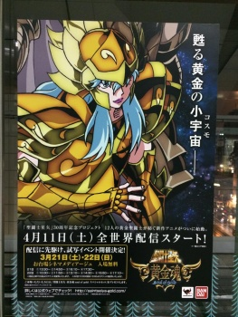[Comentários] Saint Seiya - Soul of Gold - Página 6 GrFdUH35