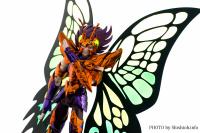 Papillon Myû Surplice - Page 2 AblDmkSu