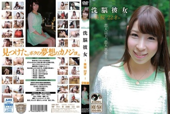 ANX-067 - Kayama Mio - Brainwashed Girlfriend - Mio, 22