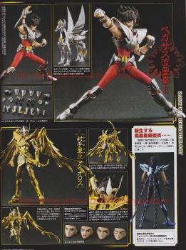 [Magazine] Hobby Japan AdznL2IM