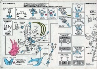 Phoenix Ikki God Cloth ~ Original Color Edition ~ AdpbWURj