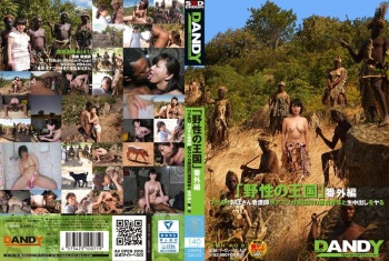 "AVOP-249 - Unknown - ""The Kingdom Of Lust"" Extra Edition A Middle Aged Nurse Gets Creampie Raw Footage Action With An African Cherry Boy"
