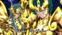 [Anime] Saint Seiya - Soul of Gold - Page 4 CO7kXSn1