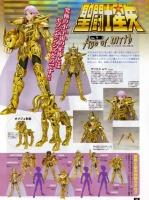 Aries Mu Gold Cloth AcquMYxI