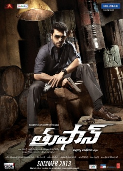 Toofan 2013 Watch Full Telugu Movie Online