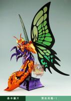 Papillon Myû Surplice - Page 2 AbuLIw90