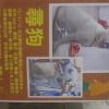錦上荃灣 2013 February 23 AbqSXRJZ