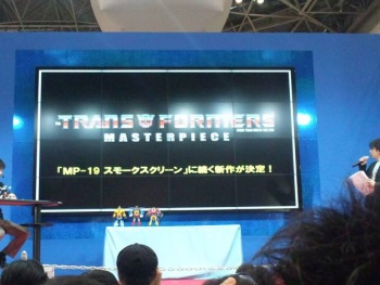 [Anime] Transformers Masterpiece AbfobmYc